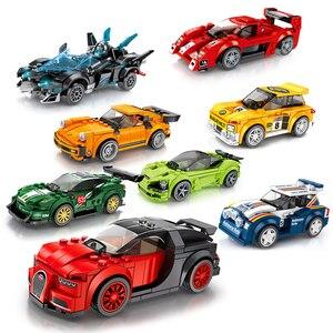 Image 5 - 速度チャンピオンスーパーカー互換レースレンガ車スポーツロードスタービルディングブロック教育 DIY のおもちゃ子供のギフト