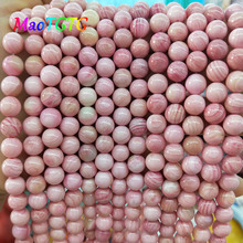 цена Natural Pink Shell Round Beads For Jewelry Making Necklace Bracelet 6/8/10mm Shell Loose Beads DIY Accessories Wholesale онлайн в 2017 году