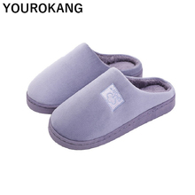 купить Men Shoes Home Slippers Winter Warm Plush Male Household Slippers Soft Indoor Bedroom Floor Flip Flops New Arrival Cotton Shoes дешево