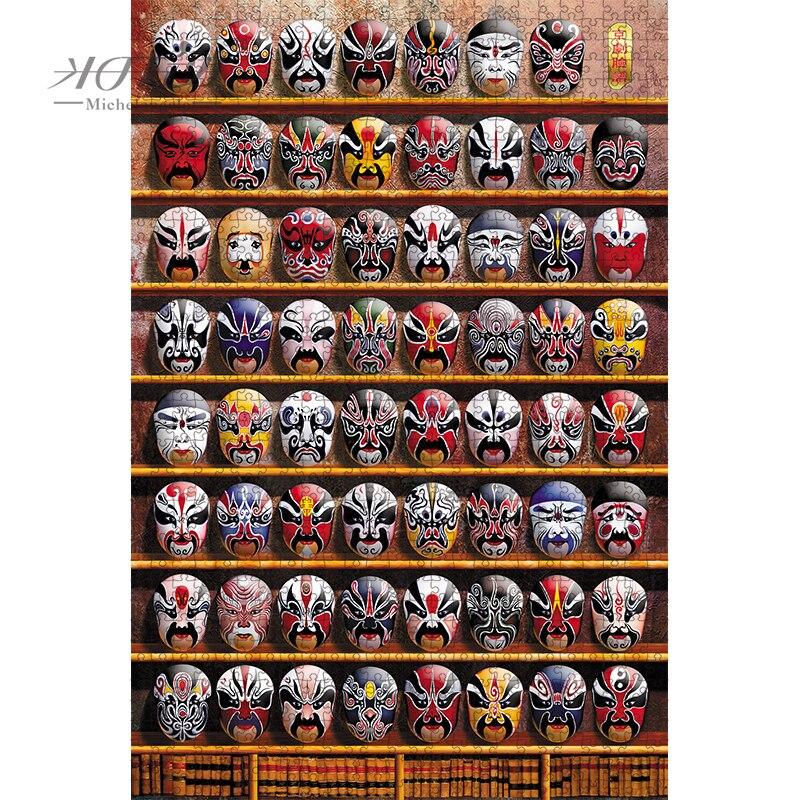 michelangelo quebra cabecas de madeira 500 1000 1500 2000 pecas peking opera teatral mascaras colecao arte