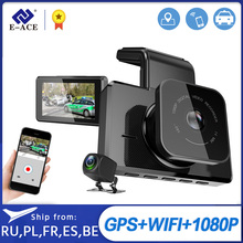 Car DVR Video-Recorder Dash-Camera E-ACE Night-Vision 1080P FHD with GPS