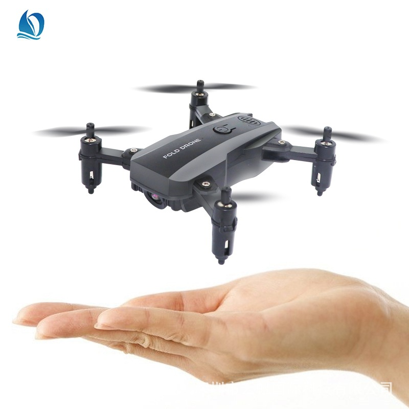 Folding Unmanned Aerial Vehicle Remote Control Aircraft Wifi Aerial Photography Set High Quadcopter Wf-q30