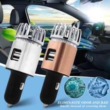 Автомобильный воздухоочиститель 12 В свежий воздух анион очиститель