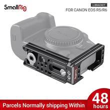 Suporte l da câmera de smallrig para canon eos r5 e r6 com/tipo arca 1/4