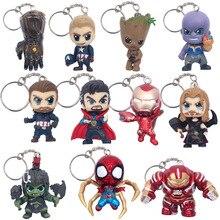Avengers 4 Marvel 4cm Keychain Spider Man Doctor Thanos Iron Man Captain America Glove Thor Tree Man Keyring Key Chain Kids Toys все цены