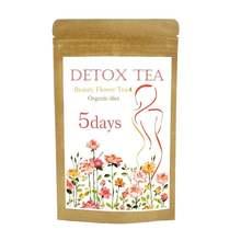 5 шт клеящиеся Чай сумка диета Красота цветами без застежки