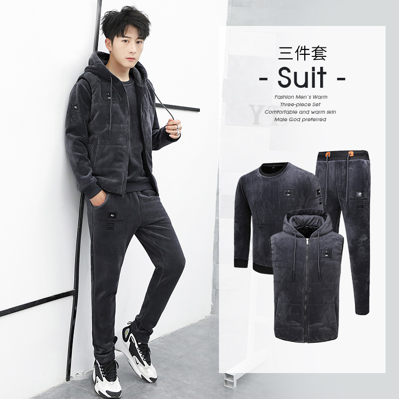 Young MEN'S Winter Casual Fashion Thick Plus Velvet Double-Sided Gold Velvet Warm Three-piece Set Sports Leisure Suit Fashion