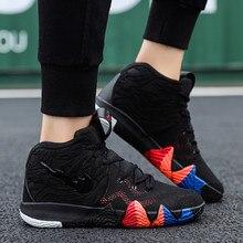 새로운 남성 경기장 훈련 특별 경쟁 농구 신발 남성 캐주얼 신발 성인 편안한 통기성 스포츠 신발