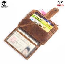Кожаный кошелек bullcaptain с блокировкой радиочастотной идентификации