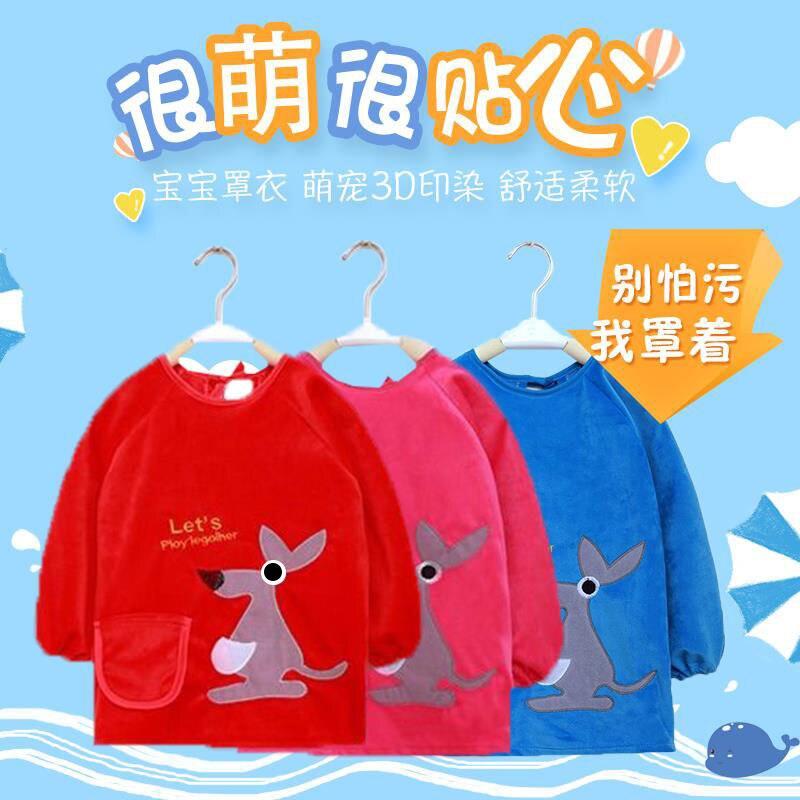 Baby Overclothes Bib Girls Waterproof Protective Clothing Infants Children Men's Eating Autumn & Winter Long Sleeve Bib