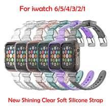 Блестящий Прозрачный мягкий силиконовый ремешок для часов apple