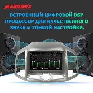 Image 4 - MARUBOX רכב מולטימדיה נגן אנדרואיד 10 GPS רכב רדיו אודיו אוטומטי עבור שברולט קפטיבה 2011 2015 8 ליבות 4G 64G עם DVD KD8406