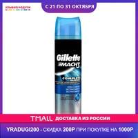 Shaving Gels other 3054084 Beauty Health Shave Hair Removal Shaving Creams cream Lotions lotion Gel Улыбка радуги ulybka radugi r ulybka smile rainbow косметика