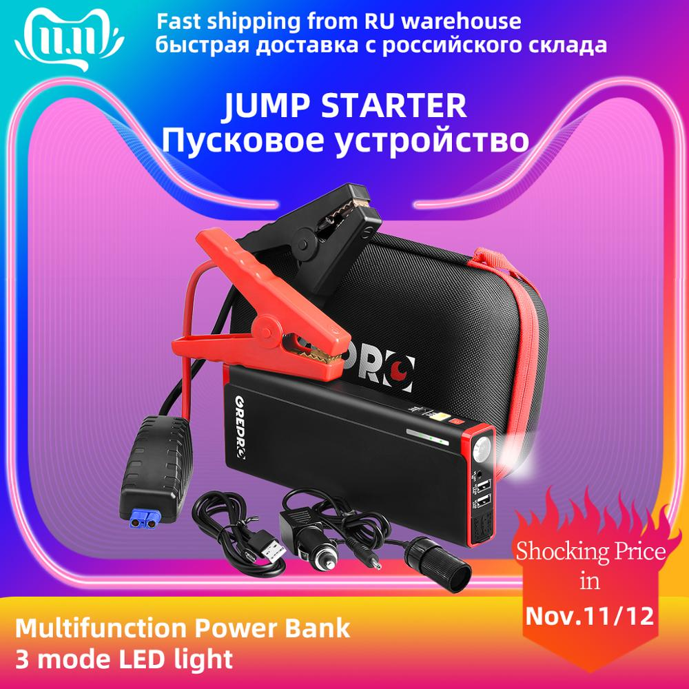GREPRO Jump Starter 1500A Car Jump Starter 12V Vehicle Buster Booster Starting Device Auto Emergency Start Battery Power Bank