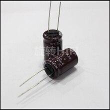 10 pces novo nippon kzm 35v1000uf 12.5x20mm ncc capacitor eletrolítico 1000 uf 35 v CHEMI CON 35 v 1000 uf