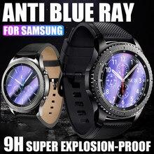 Защитная пленка 2.5D HD для Samsung Galaxy Watch 42 мм 46 мм Gear S2 S4 Sport S3 Classic Frontier, закаленное стекло для защиты экрана