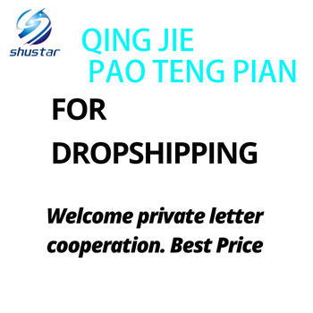 FOR Dropshipping .Welcome private letter cooperation. Best Price-JULIO CESAR RIBEIRO-PAOTENGPIAN