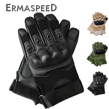 Full Finger Motorcycle Gloves Enduro Winter Microfiber Leather Touchscreen Racing Cycling Tactical Military Motorcross