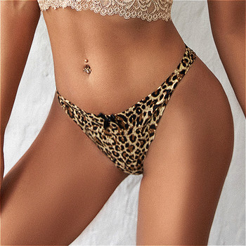 Women's Thongs Seamless Underwear INTIMATES Panties