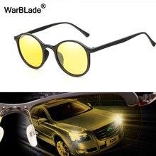 WarBLade Frauen Männer Polarisierte Sonnenbrille Runde Kleine Nachtsicht Sonnenbrille Anti-glare Nacht Fahren Goggle UV400 Brillen Gafas