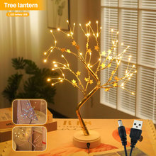 LED Colorful Fairy Tree Light Artificial Bonsai Lighting Night Light Ornament Home Holiday Lamp Festival Wedding Party Decor