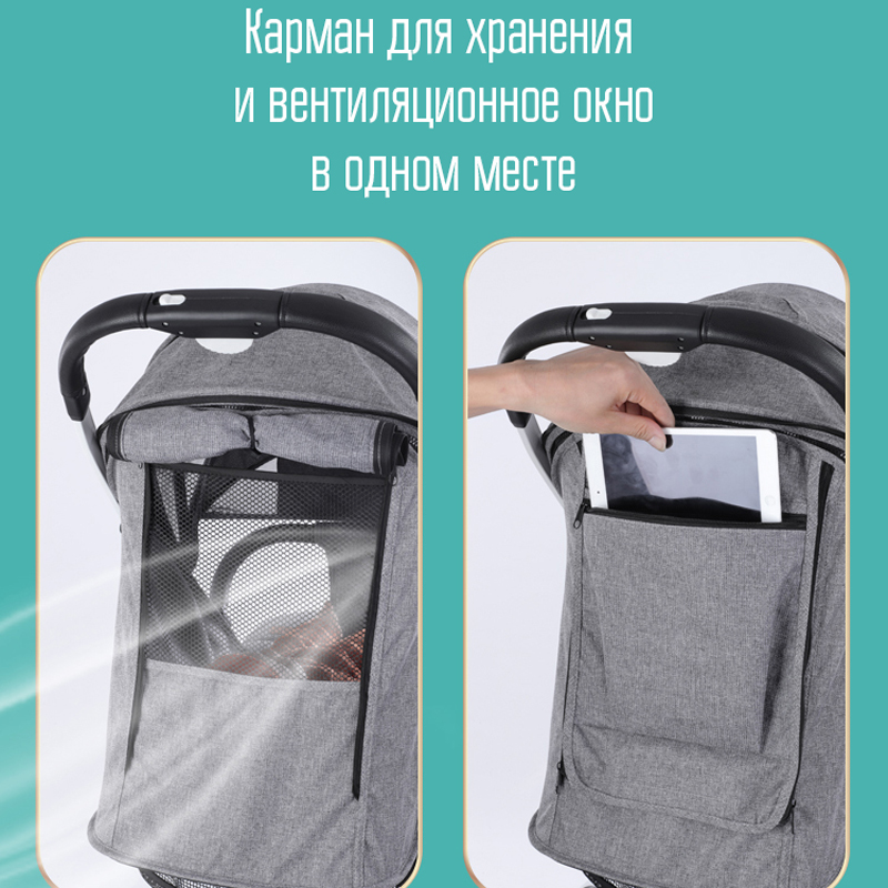 Hot DealsYOYAPLUS Stroller 12-Gifts New-Design Max And for First-Sales Factory-Price Lower