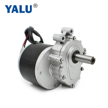 Brushed Wheel-Chair Dc Motor Electric MY1016ZL 24v 250w Gear YALU Robot Super-Quality
