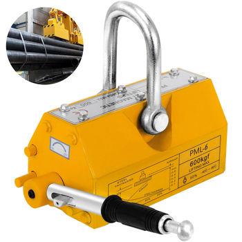 VEVOR 100-600KG Steel Magnetic Lifter Heavy Duty Neodymium - Permanent N42 Lift Magnet for Hoist Shop Crane Block Board Lifting