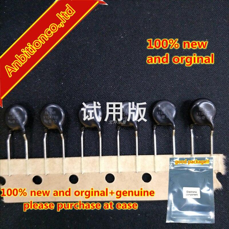 10pcs 100% New And Orginal Varistor ZNR V10471U 10K471 ZNRV10471U TVR 470V In Stock