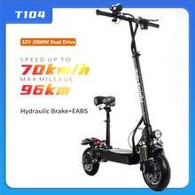 Halo Knight T104 EU Stock Scooter électrique 52V 2000W 70 km/h avec frein hydraulique Double entraînement moto électrique clignotants