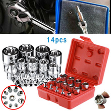 14pcs E Torx Star Female Bit Socket Set 1/2 3/8 1/4 Inch Drive E4 -E24 Durable Alloy Steel Structure Car Accessories 5pcs e socket sockets 1 4 inch 6 3mm torx star bits chromium vanadium steel female socket nuts set e4 e5 e6 e7 e8 hand tools