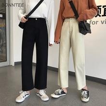 ジーンズ女性シンプルなソリッドトレンディすべてマッチ韓国高品質女性カジュアル学生足首までの長ズボンレディースシックな女性