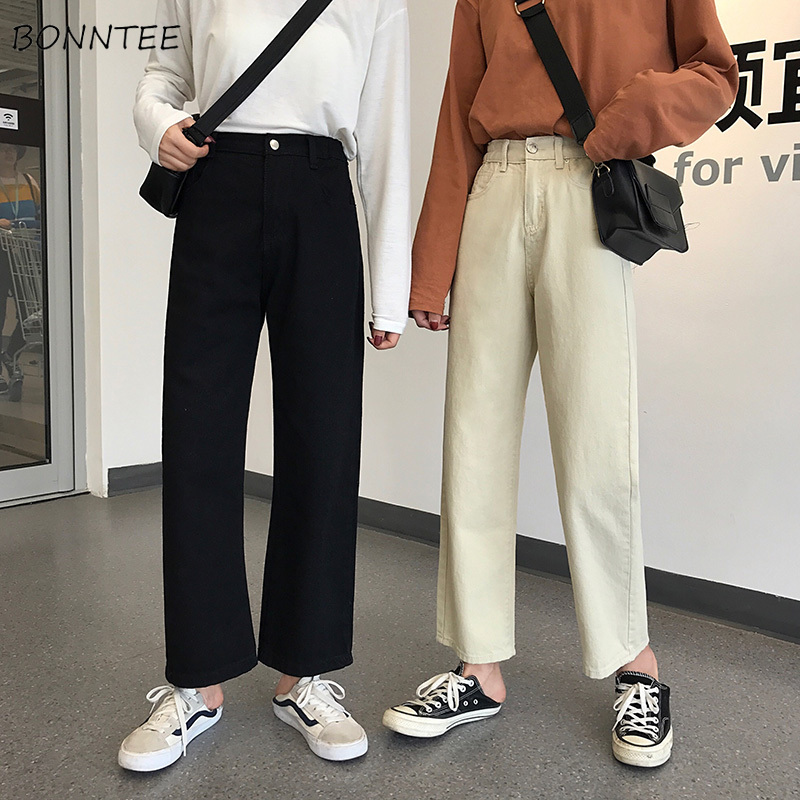 Jeans Women Simple Solid Trendy All-match Korean High Quality Female Casual Students Ankle-Length Trousers Womens Chic Ladies