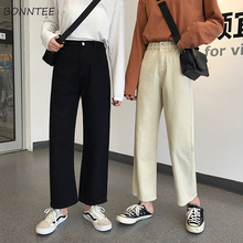Jeans Women Simple Solid Trendy All match Korean High Quality Female Casual Students Ankle Length Trousers Womens Chic Ladies