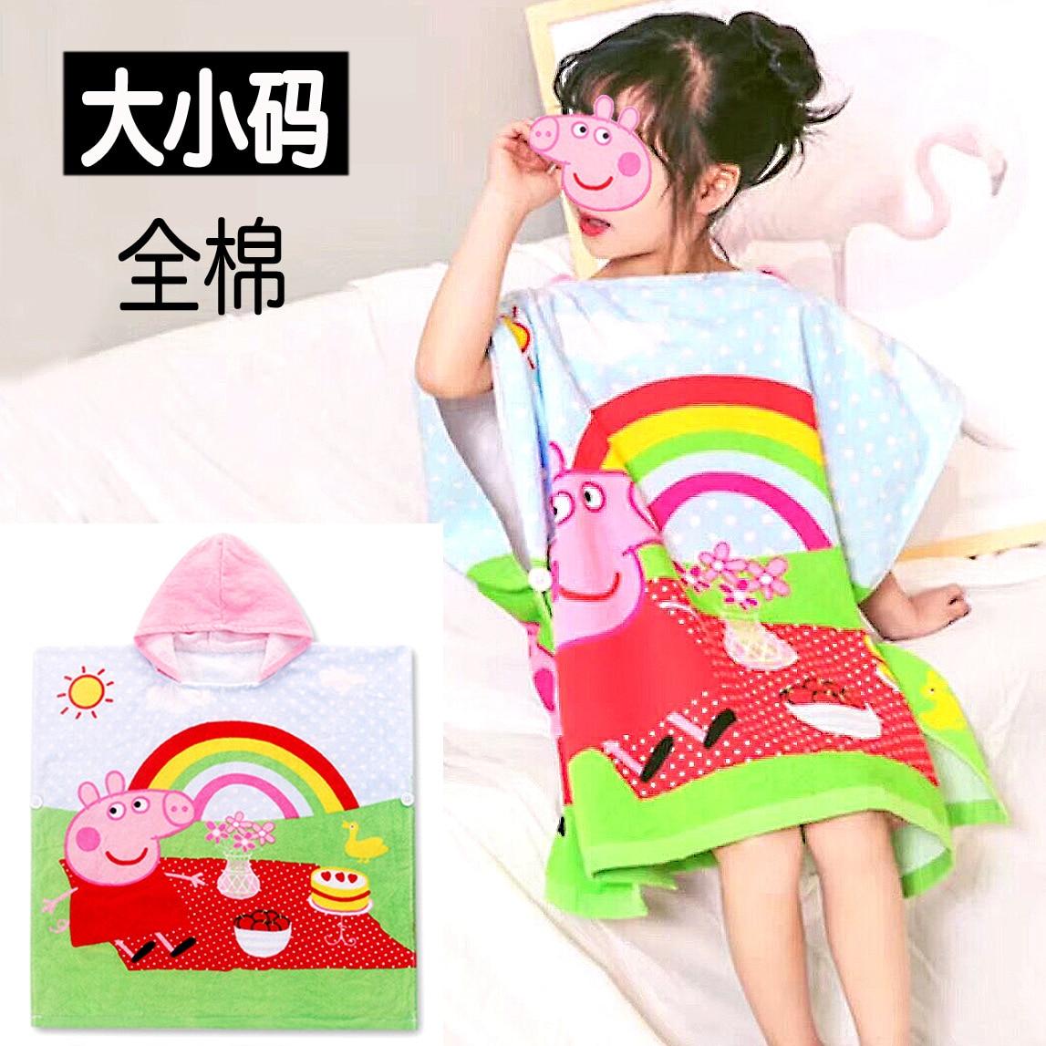 CHILDREN'S DAY Pink Piggy CHILDREN'S Cartoon Bathrobe Big Kid Girls Rainbow Pigskin Beach Hooded Summer Bath Towel Cotton