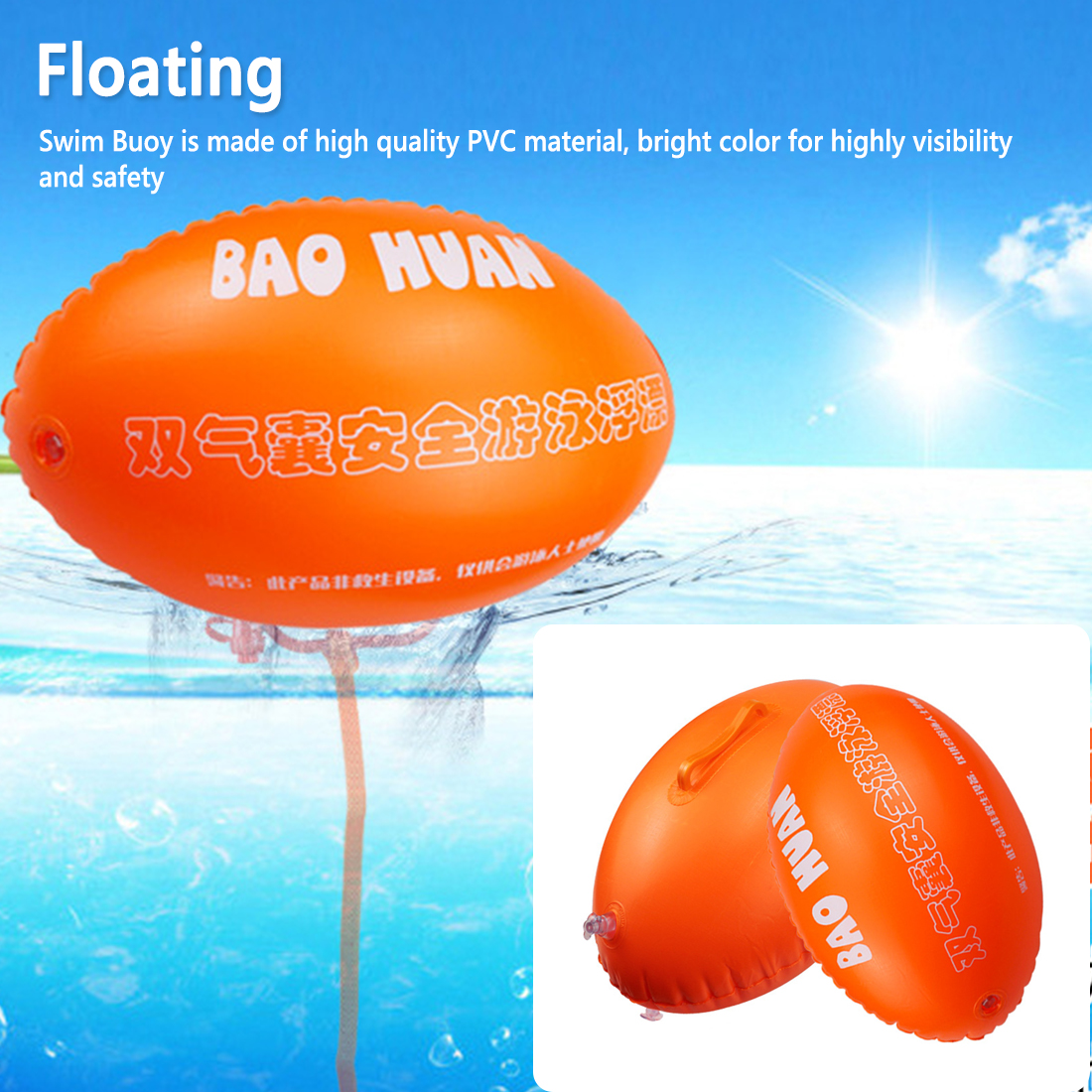 1pcs Pool Float Water Fun Toys Swim Ring Inflatable Float Pool Accessories Floats Airbag Safety Swimming Inflated Life Buoy