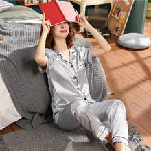 2019 new women's home simulation silk pajamas sleep pants two-piece spring and summer long-sleeved cardigan silky nightgown(China)