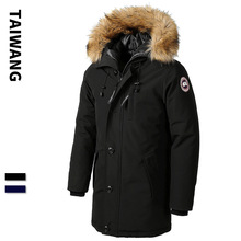 Canada Cross Border for Cotton Coat Extra-large Thick Warm Cotton-padded Clothes