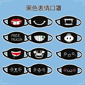 Image 3 - Masque buccal motifs dessins animés, 3 pièces/lot, masque facial Anti poussière en coton lavable, mignon, réutilisable, Kpop Bear pochette, à la mode, Kawaii