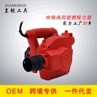 Industrial High Power Portable Vacuum Cleaner Hand Held Slotted Grinding Machine Designed with Ground Small Powder Vacuum Cleane