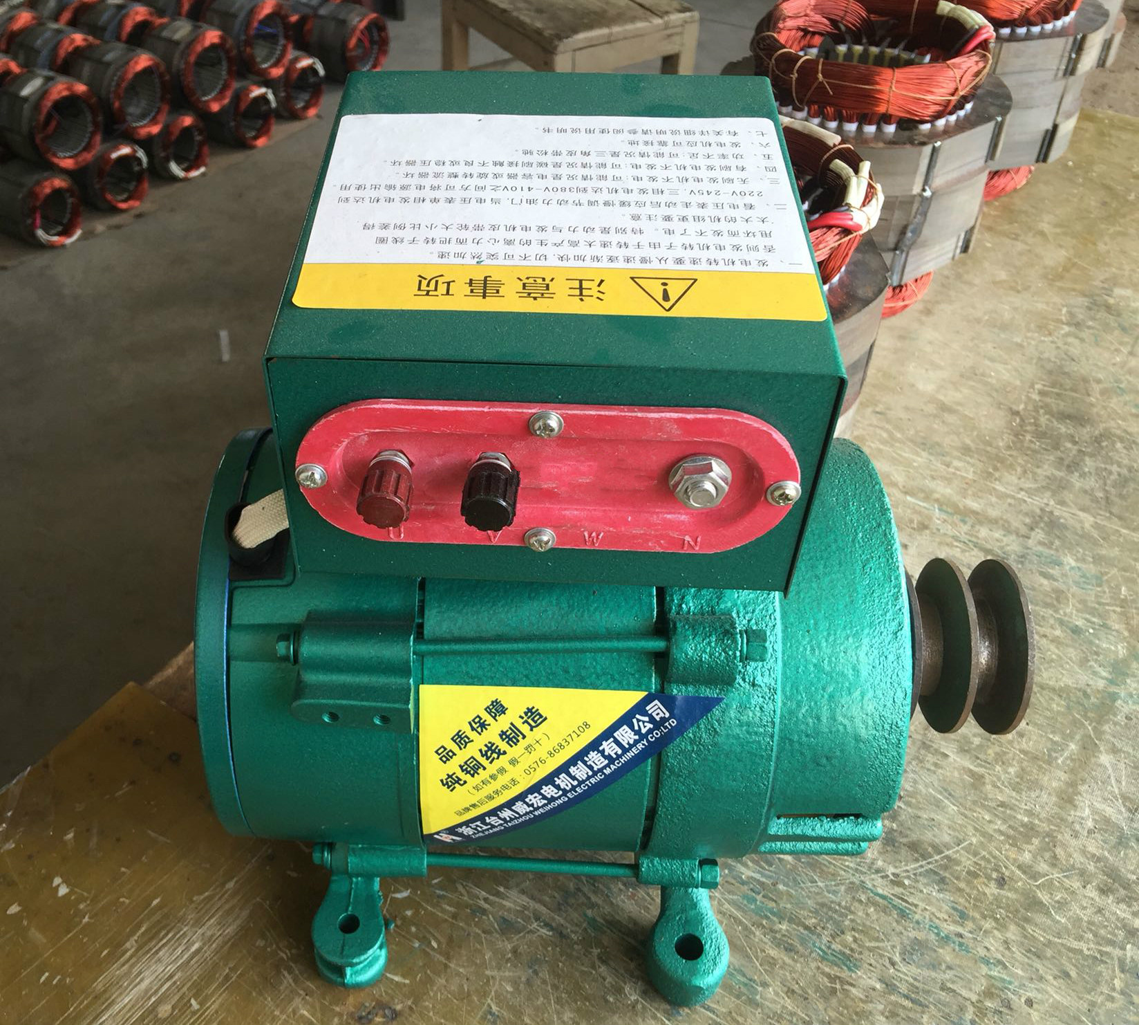 220V High Power Small Generator 3000W Single Phase Brushless Excitation Synchronous Alternator Frequency 50Hz 1500/2000/5000W