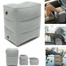 Надувная дорожная подставка для ног Подушка для ног воздушная подушка детская кровать портативная надувная подушка детская кровать подушка для ног