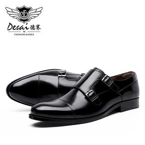 Image 5 - DESAI 男本革男性カジュアル手作りカスタムスタイルドレス靴中国製 2019