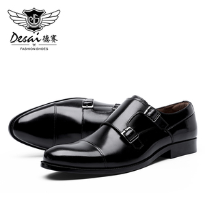 Image 5 - DESAI Man Genuine Leather Men Shoes Casual Handmade Custom Style Dress Shoe Made In China 2020
