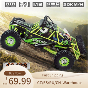 Wltoys 12428 RC Car 1/12 2.4G 4WD Remote Control Car 50KM/H High Speed RC Climbing Car Off-road Vehicle Brushed Crawler(China)
