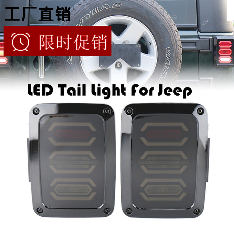 The Vectra Jeep Tail Lamp On/to/reverse/led Taillights Brake Lights Horsemen Of Modification
