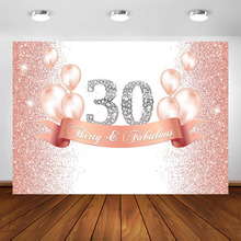 핑크 골드 반짝이 30 40 50 60 생일 배경 여성 성인 생일 축하 파티 배너 풍선 장식 사진 부스 배경