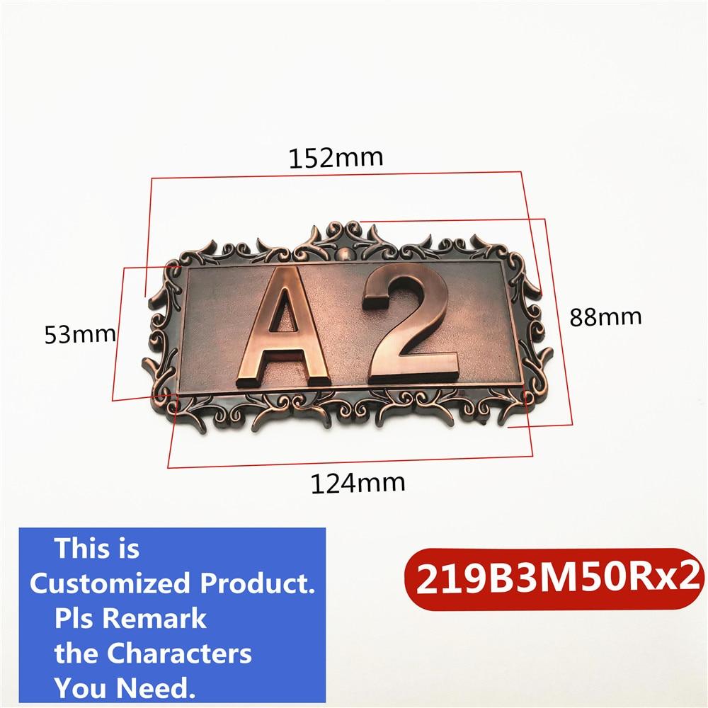 219B+M50R=2