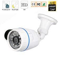 Gözetim kameraları 720P 1080P 4.0MP AHD kamera açık su geçirmez Bullet kameralar gündüz & gece gözetim HD 3.6mm Lens IR CUT