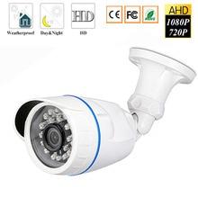 Камера видеонаблюдения s 720P 1080P 4.0MP AHD, водонепроницаемая цилиндрическая камера для улицы, дневное и ночное видеонаблюдение HD, объектив 3,6 мм с ИК фильтром